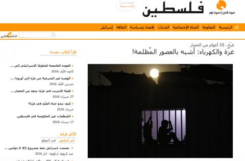 غزّة والكهرباء: أشبه بالعصور المُظلمة - من مقالاتي في صحيفة السفير اللبنانية