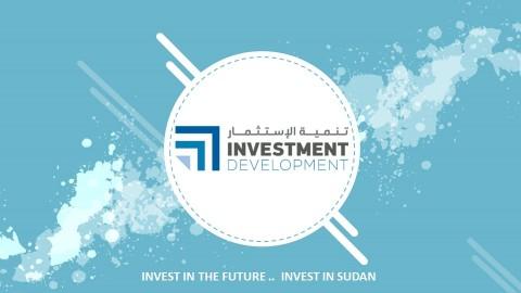 عرض بوربوينت لصالح شركة تنمية الاستثمار الدولية