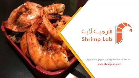عرض بوربوينت لمطعم سعودي