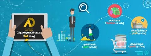 """تصميم كوفر -غلاف صفحة فايسبوك- """"وثائقيات بالعربي"""""""