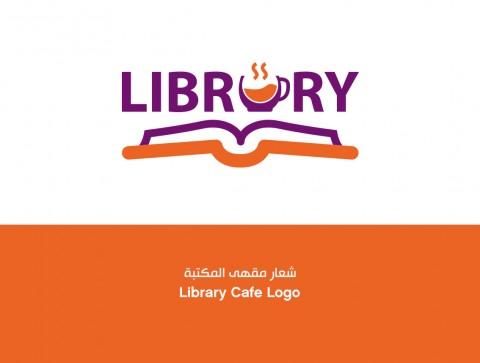 مقهى مخصص للقراءة