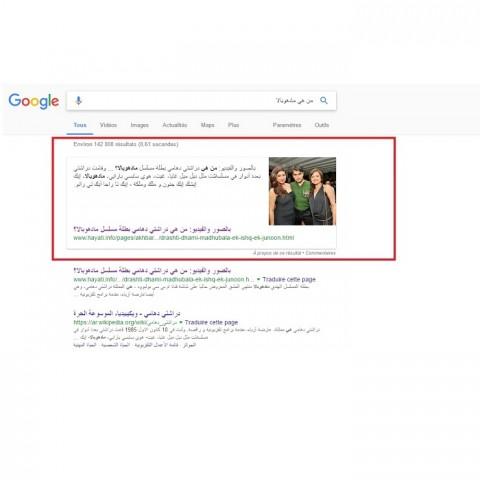 صفحات اختارها جوجل أحسن نتائج البحث مع عرض مميز  featured snippets