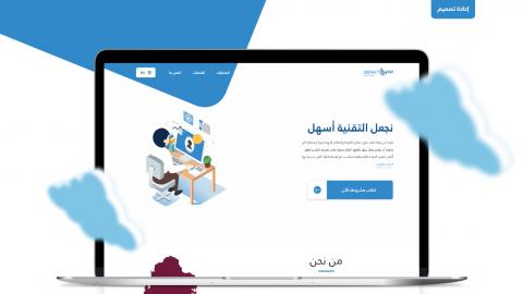 Maktapp website