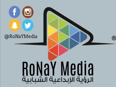 اعلان موشن جرافيك مؤسسه روناي