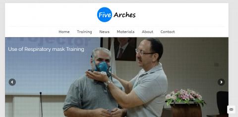 موقع شخصي FiveArches