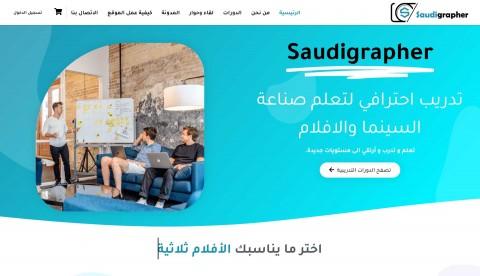 Saudigrapher