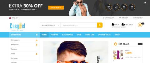 متجر الكتروني EasyGetStore