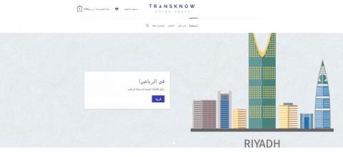 موقع Transknow