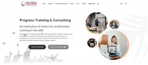 منصة بروجرس للتدريب والاستشارات