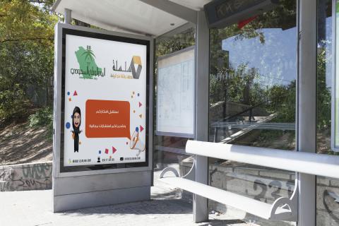 تصاميم إعلانات إحتفالاً باليوم الوطني المملكة العربية السعودية - مواقع رواد الأعمال