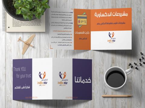 بروفايل اندكس مصر للتسويق الإلكتروني و العلامات التجارية