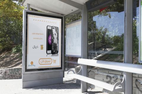 تصاميم إعلانات سوشيال ميديا - موقع يوم البازار