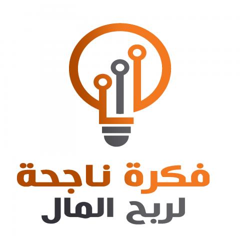 تصميم شعار احترافي عن لربح المال