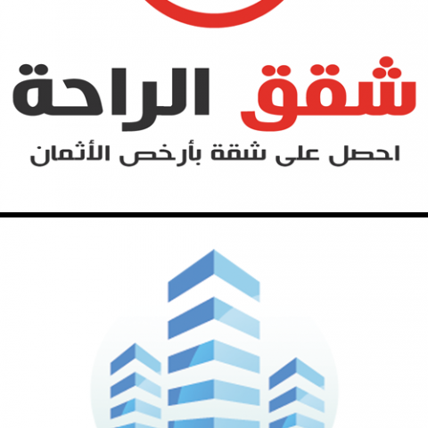 """تصميم شعار لشركة """"شقق الراحة"""""""