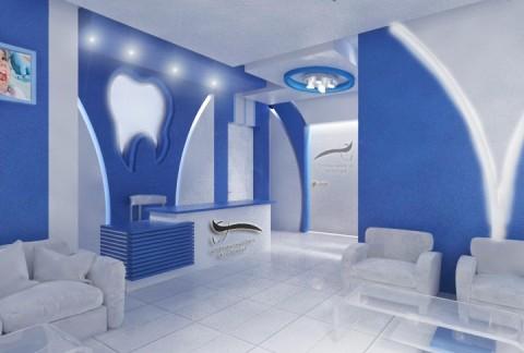 تصميم عيادة أسنان