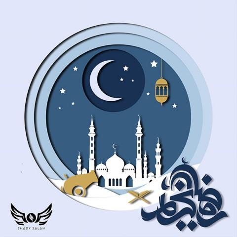 تصميم دعائي بمناسبة رمضان