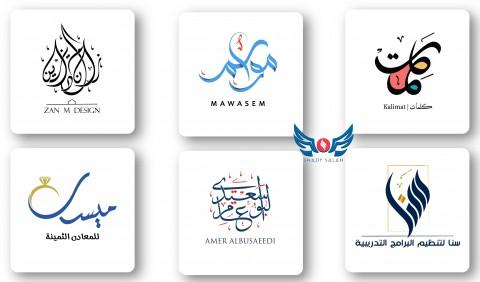 تصميم شعارات احترافية مختلفة