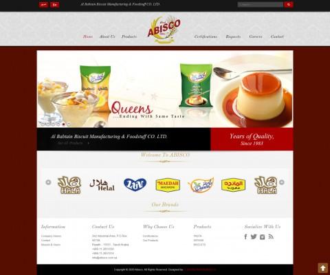 موقع انترنت لشركة منتجات غذائية
