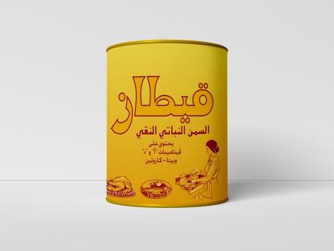 Ghee Packaging Design