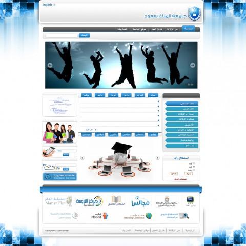 تصميم واجهة موقع إلكتروني لصالح جامعة الملك سعود