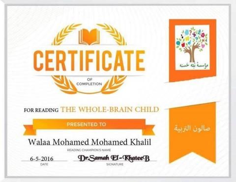 ترجمة لجزء من كتاب the whole brain child