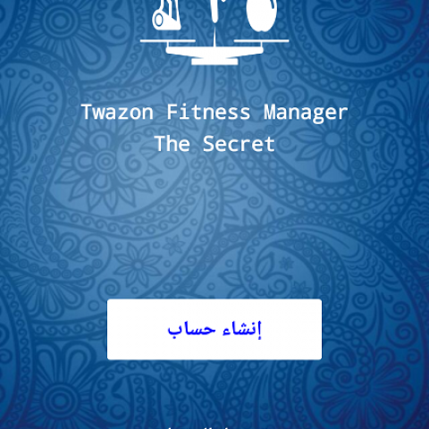 Twazon Fit Manager
