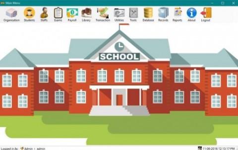 نظام إدارة المدرسة