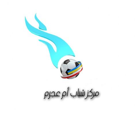 شعار لمركز شباب ام عجرم