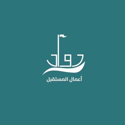 تصميم شعار وهوية بصرية متكاملة