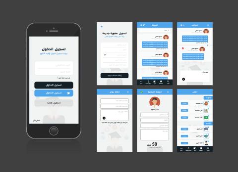 UI Dafour App