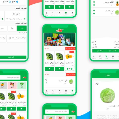 WadiShop- Store App