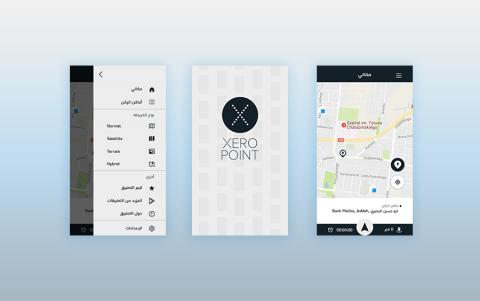ui xero point app