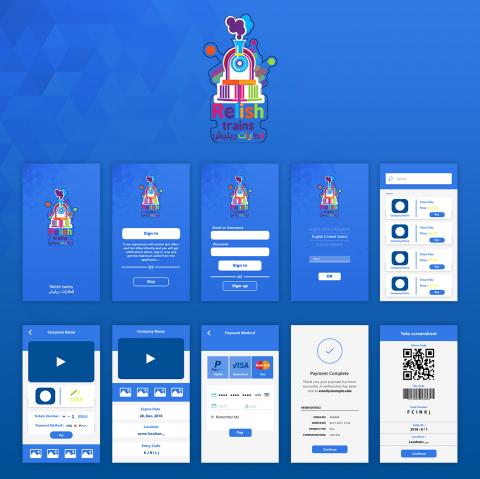 UI Relish Train App