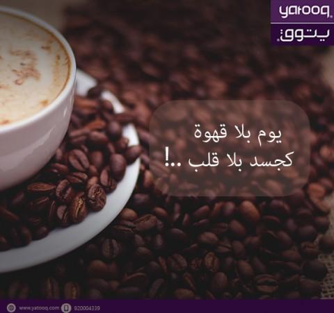تصاميم قهوة