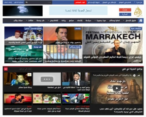 موقع الحرية TV