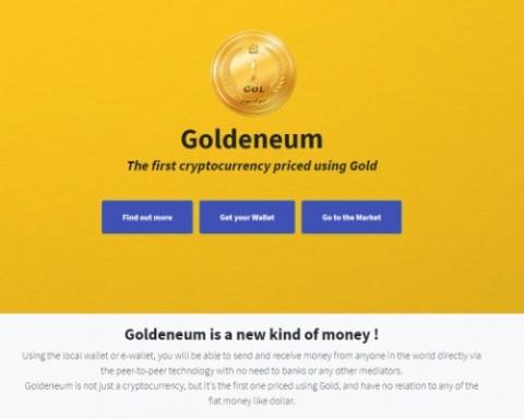 عملة الجولدنيوم الإلكترونية Goldeneum