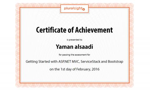 شهادة دورة ASP.NET & MVC