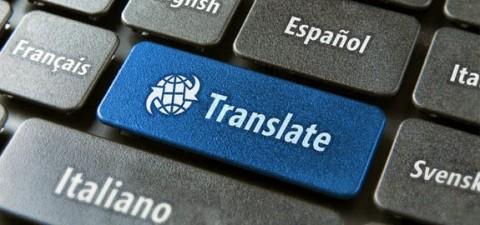 ترجمة من العربية الى الانجليزية  والعكس