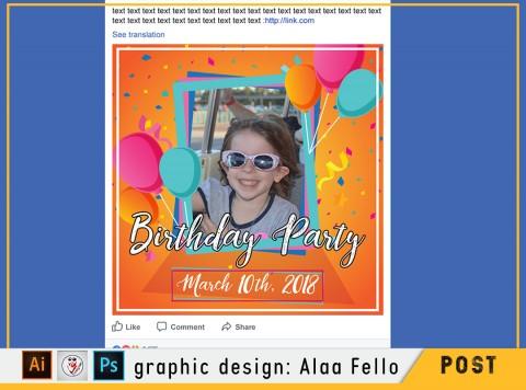 بوست فيس بوك عيد ميلاد