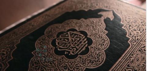 B3ouda بعودة رمضان ٢٠١٨