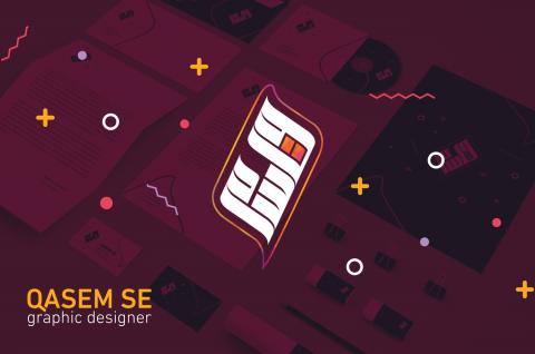 تصميم شعار وهوية كاملة | Qasem Se