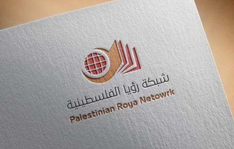 """شعار """" شبكة رؤيا الفلسطينية"""""""