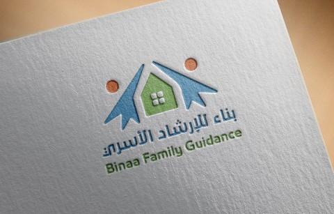 """شعار """"مؤسسة بناء للإرشاد الاسري"""""""