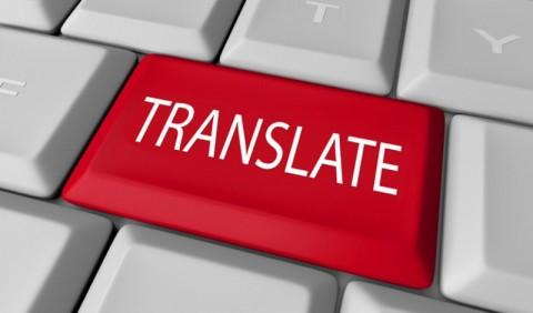 ترجمة المستندات من العربية إلى الإنجليزية والعكس