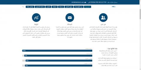 موقع لإحدي المنصات الرائدة في مجال التصميم