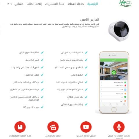 موقع لشراء وعرض مميزات كاميرا
