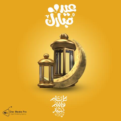 تعيد مبارك سعيد