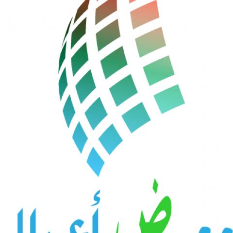 شعار معرض أعمالي