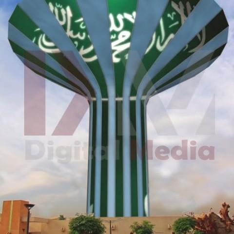 Khazan Tower