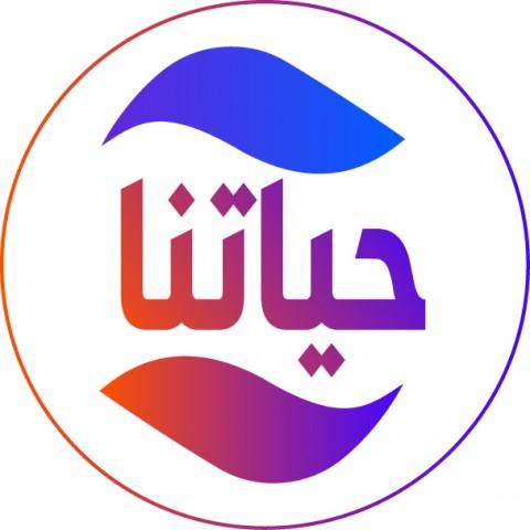 Hyatona Saudi TV Logo